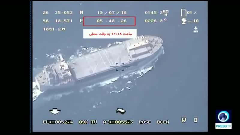 Корпус стражей исламской революции опубликовал видео доказывающее что корабль ВМС США не сбивал иранский беспилотник