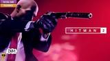 HITMAN 2 - Gold Edition. история одного убийцы. Far Out - Chains (feat. Alina Renae)