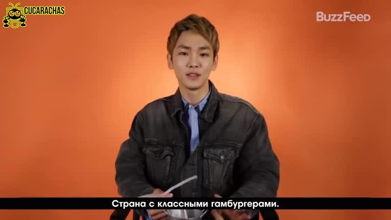 [RUSSUB] Key From SHINee Tells Us About His First Times || Ки из SHINee о своих первых разах