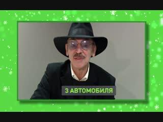 Михаил Боярский едет на 100-й тур розыгрыша
