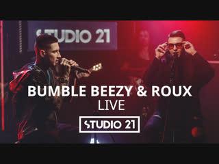 Bumble beezy & roux ft. animal джаz   studio 21 live