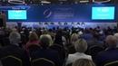 В Ялте завершился Международный гуманитарный Ливадийский форум