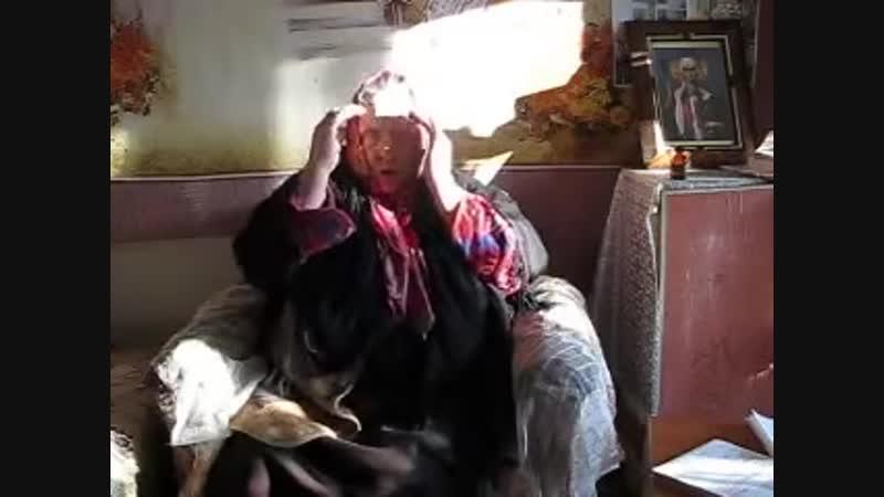 Путину от Бабы Вали - Давай, сматывай удочки, Володя