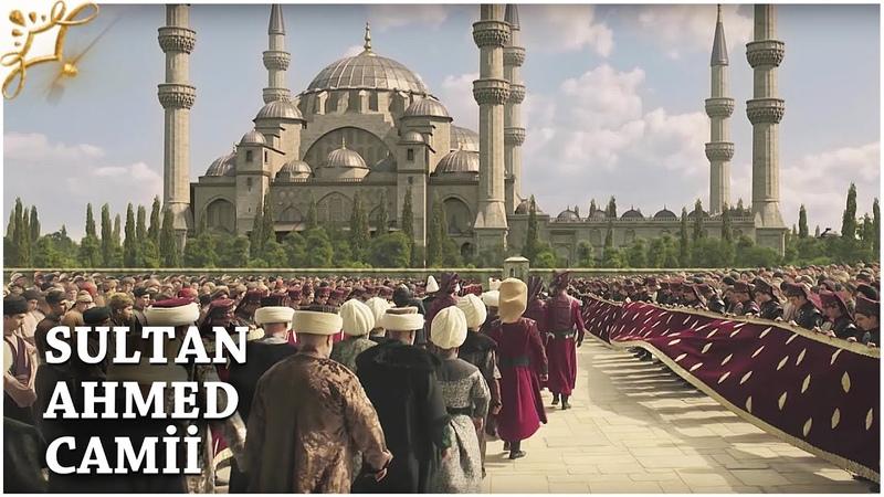 Muhteşem Yüzyıl Kösem 22.Bölüm | Sultan Ahmed Camii