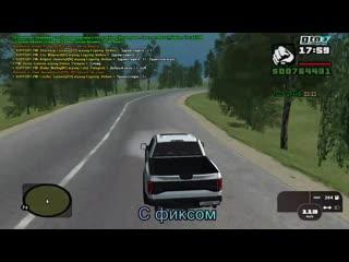 Ford Raptor - пример фикса скорости