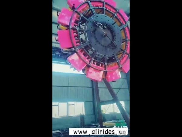 阿里兄弟试机Kids Mini Pendulum 12 Seats Amusement Rides Small Swing Pendulum For Sale