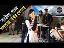 আমি ভজন সাধন জানি না | Popy | Night Hot Stage Program | Bangla new song 2018 | Projapoti Music