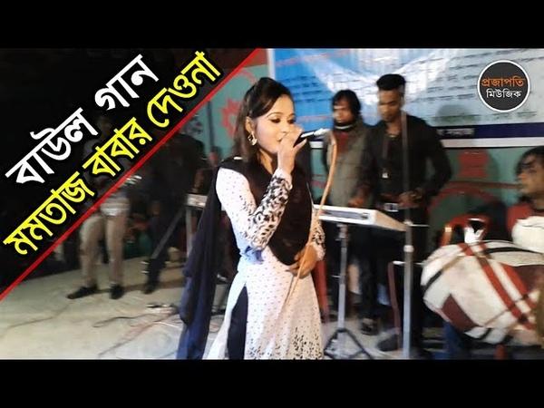 আমি ভজন সাধন জানি না   Popy   Night Hot Stage Program   Bangla new song 2018   Projapoti Music