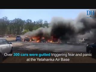 300 авто сгорели на парковке в Индии.