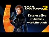 PC No One Lives Forever 2 A Spy In H.A.R.M.'s Way (2002) Co-op Missions Walkthrough