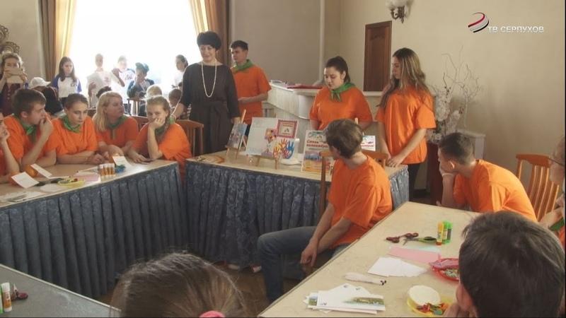 В Серпухове прошёл первый форум волонтёров