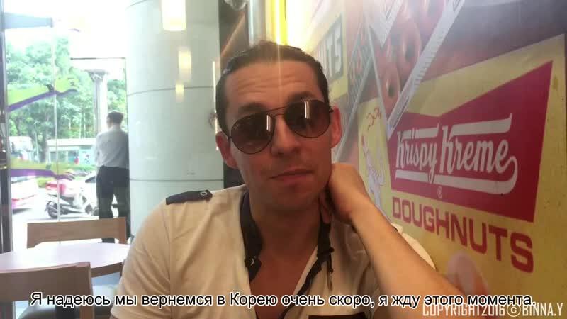 [RUS SUB] 2016 Romeo et Juliette - John Eyzen for Korean fans