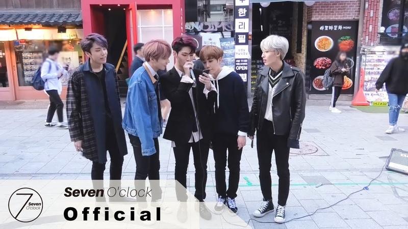 세븐어클락(Seven O'Clock)] 홍대 게릴라 콘서트(Hong Dae Guerrilla Concert) Full Video