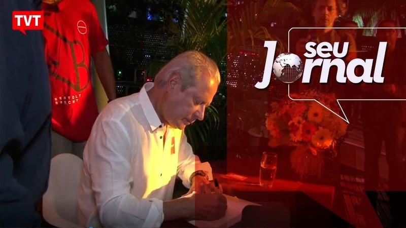 José Dirceu: querem impedir Lula de ser candidato porque ele será eleito