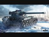 Flaming_FartsAMX 30B - не пробил! World of Tanks.