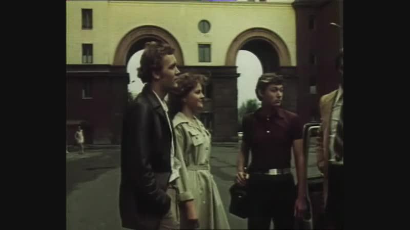 Каникулы Кроша (1980) 1 серия