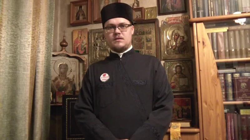 Диакон Илья Маслов Отдадим Курилы получим проклятие от Бога