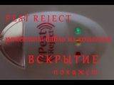 Pest Reject разборка Обзор Pest Reject Pest Reject review