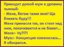 Александр Челбаев фото #47