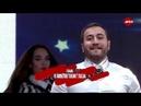 EDGAR - Я люблю твои глаза Новогоднее-шоу 9 Волна