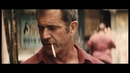 Веселые каникулы (2011) МелГибсон, боевик, четверг, кинопоиск, фильмы , выбор, кино, приколы, ржака, топ