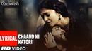 Lyrical Video Chaand Ki Katori Guzaarish Hrithik Roshan Harshdeep Kaur