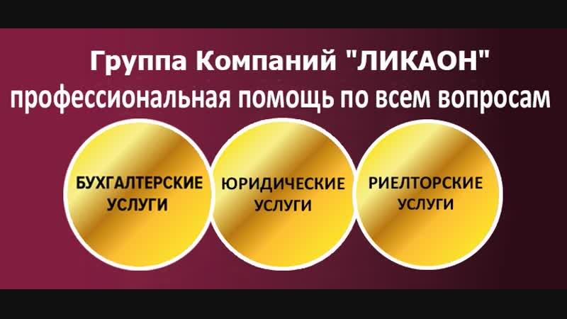 Регистрация коммерческих организаций (ИП, ООО)