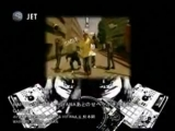 Gagle - Hifana (Remix)