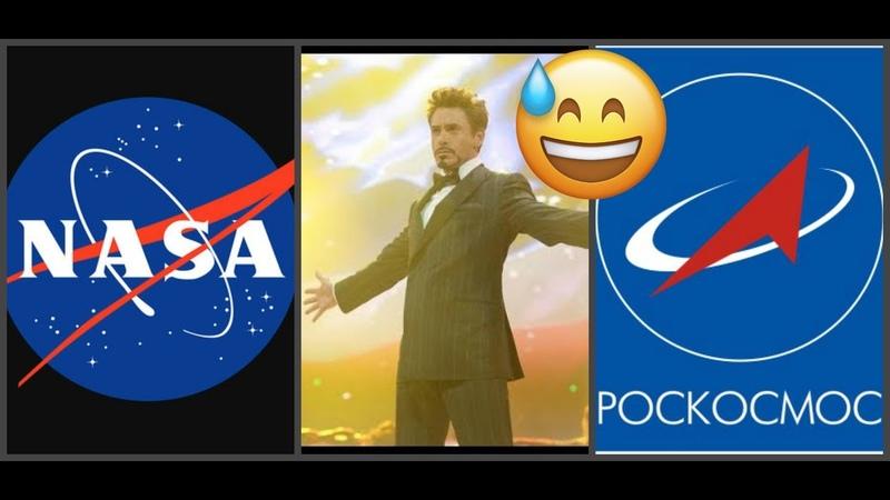 НАСА КУПИЛИ ДВА БИЛЕТА НА МКС У РОССКОСМОСА ! NEWS