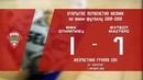 ФМФК 2018-2019. Юноши 2011. МФК Олимпиец - Футбол Мастерс 1-7 (0-3)