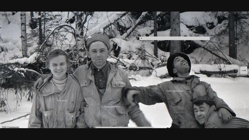 Перевал Дятлова. Что не говорят общественности. Документальный фильм