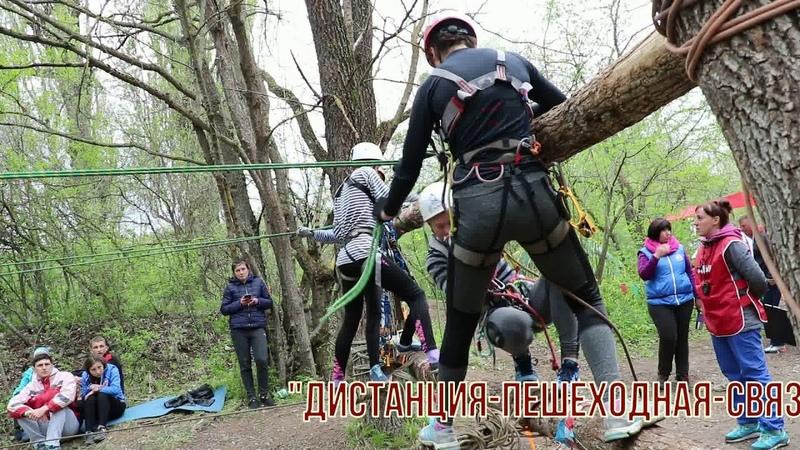 64 республиканский туристский слет обучающихся образовательных учреждений Республики Крым