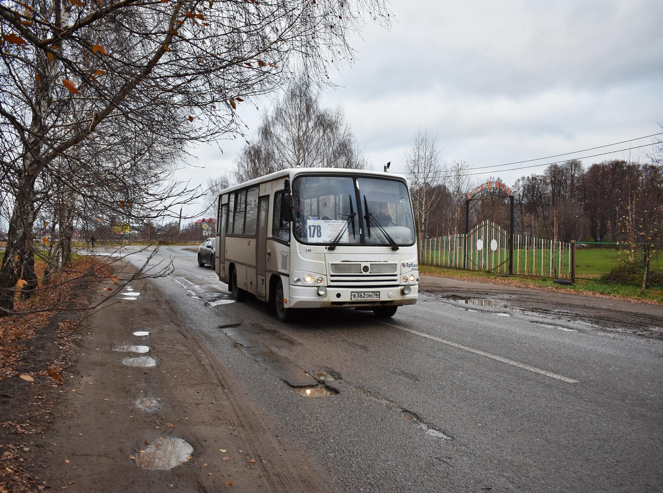 Пригородный автобус №178