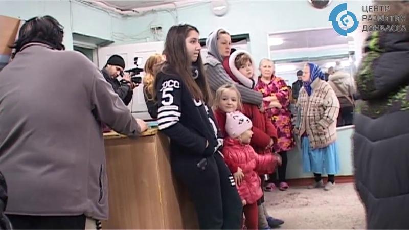 Оказание экстренного гуманитарного содействия Центр Развития Донбасса