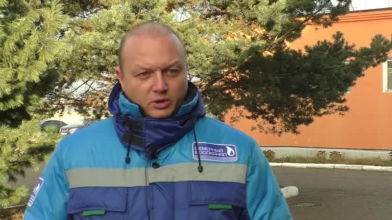 Завершающий этап модернизации очистных сооружений в Рыбинске