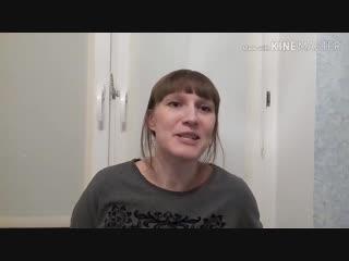 Отзыв от Оксаны Ивановой(3 сезон , неделя 1)