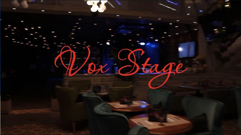 Промо концерта студии Vox Stage
