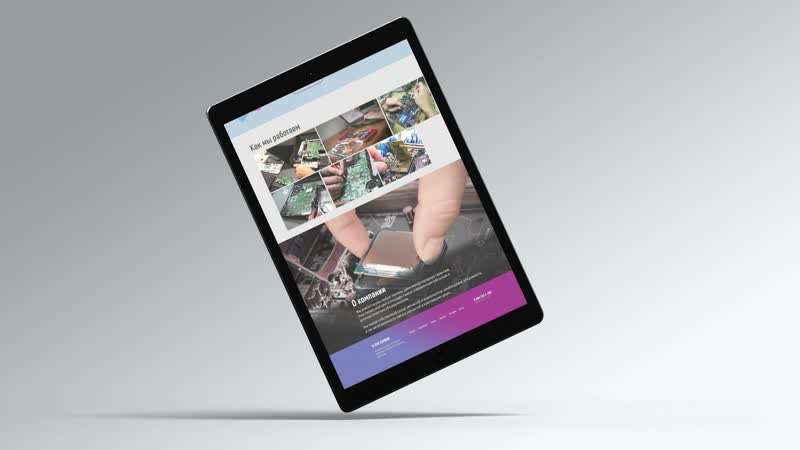 MockUp iPad 4 iFixService листание