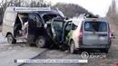 4 человека погибли в ДТП на трассе Донецк-Седово. 22.02.2019, Панорама