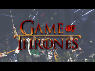 Imperia music band - game of thrones (rock&strings cover)