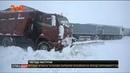 Гідрометцентр анонсує другий рівень небезпеки на дорогах через циклон