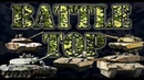 Лучшие ТАНКИ мира ★ Т-90 M1A2 Abrams Leopard 2 MERKAVA Мк.4 Challenger 2