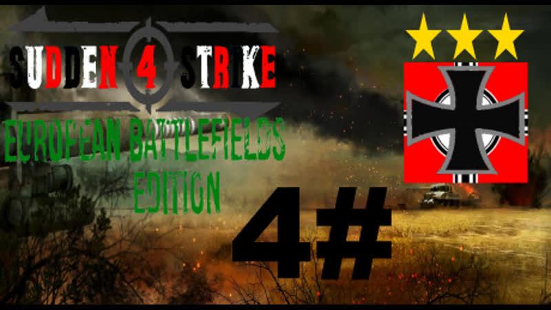 SUDDEN STRIKE 4 Platin Deutsche Kampagne ✠ Schlacht um Stalingrad 4