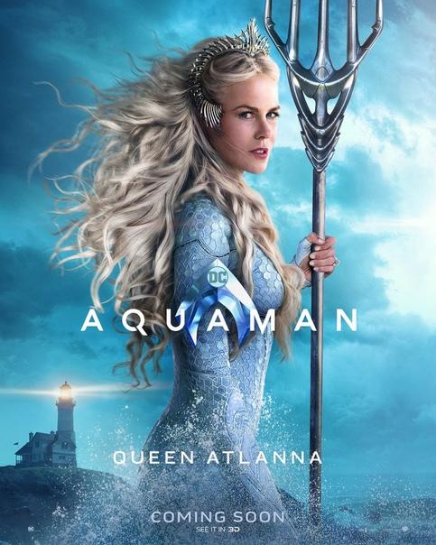 Новые персональные постеры фильма «Аквамен». В кинотеатрах с 13 декабря.
