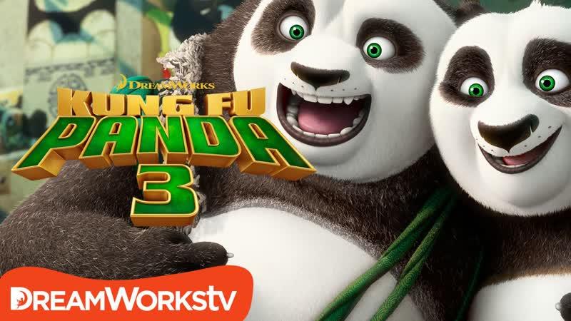 Смотрим: kun-fu panda 3