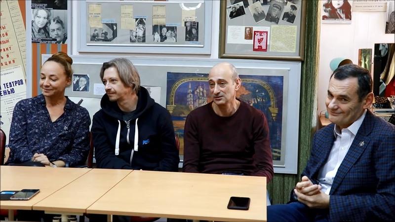 Пресс-конференция в Кинешме. Мастерская Петра Фоменко