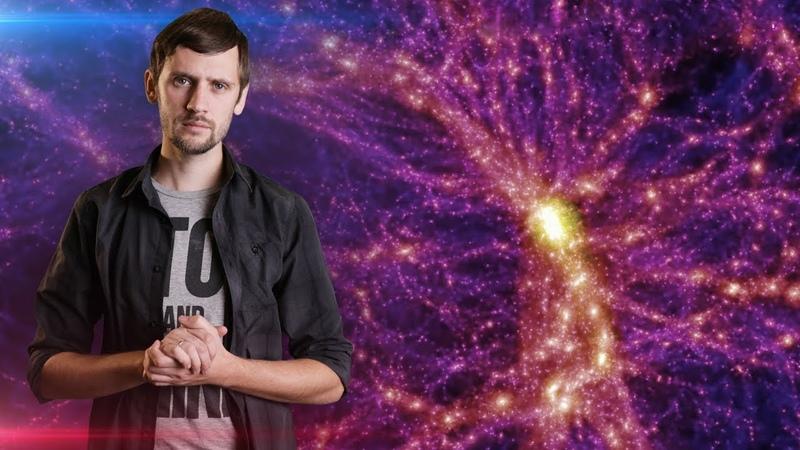 САМЫЕ БОЛЬШИЕ СТРУКТУРЫ ВСЕЛЕННОЙ / Галактические стены. Крупномасштабная структура вселенной. 46