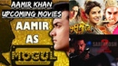 Aamir Khan Upcoming Movies 2019 And 2020 With Cast Story Director And Release Date