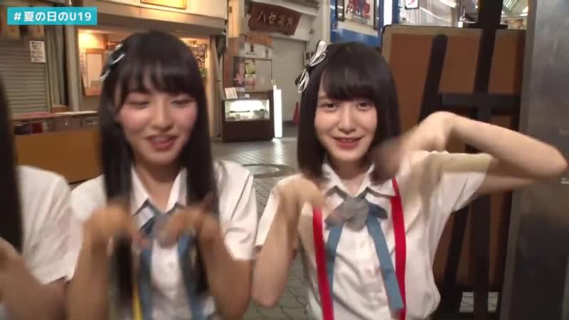 180822 NMB48 Natsu no Hi no U19 Sono 1. Cut 3