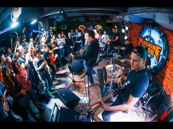 АнимациЯ - Родина [Machine Head Club] (Саратов) (Live) 14.03.2019